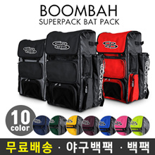 Bumba Bag Backpack Baseball Backpack Baseball Bag / Superpack Bat Pack