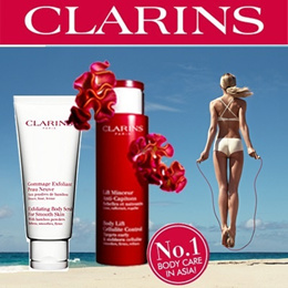 CLARINS Body Lift Cellulite Control 200ml Body Scrub 200ml