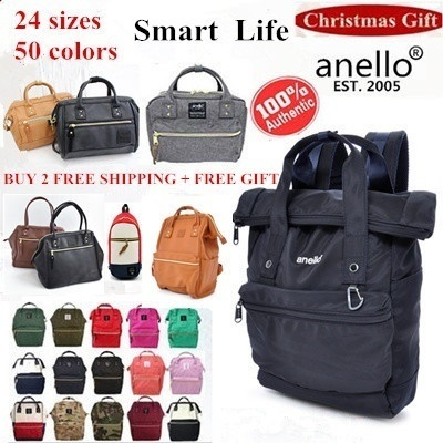 bb0b78b5fa [MASSIVE DISCOUNT]100% AUTHENTIC ANELLO BACKPACK ?shoulder bag ? totebag?GYM