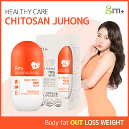 ★NEW★KOREA HOT DIET #JUHONG #CHITOSAN #BEAUTY #FAT OUT #BELLY FAT #REMOVE