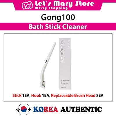 08.Gong100 Bath Stick Cleaner