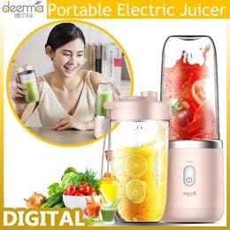 小米德尔玛400ML便携式电动榨汁搅拌机无线自动多功能USB可充电果汁杯搅拌机