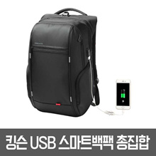 Business backpack backpack USB charging bag laptop bag