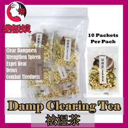 Pre-packed Flower Tea Combination. 7 Combination To Choose From! 10 Packets Per Pack !