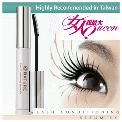 576bb007512 ❤NEW 2017 STOCK❤AUTHENTIC 女人我最大 Made in Taiwan Eyelash and Eyebrow Growth