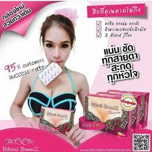 [Promo] BIKINII BOOMZ FIISCINA (Breast Enhancement Pills) Buy 10 free 1 box