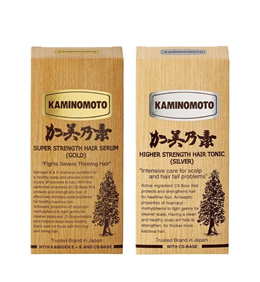 KAMINOMOTO HAIR SERUM 150ML (SUPER STRENGTH (GOLD) / HIGHER STRENGTH (SILVER))