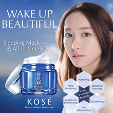 Use Qoo10 Coupon! - KOSE Herbal Gel! KOSE Sleeping Mask and All-In-One Gel. Award winning bestseller