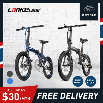 Lankeleisi Foldable Bike QF600 (20Inch) RSP$450