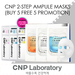 CNP Laboratory 2-Step Ampule Mask (10 SHEETS) Propolis /Peeling /S.O.S /D-Day Brightening