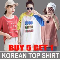 【2017.6.29】 Girls T-shirts Dress Cartoon Short Sleeve Casual Loose Blouse/Plus Size