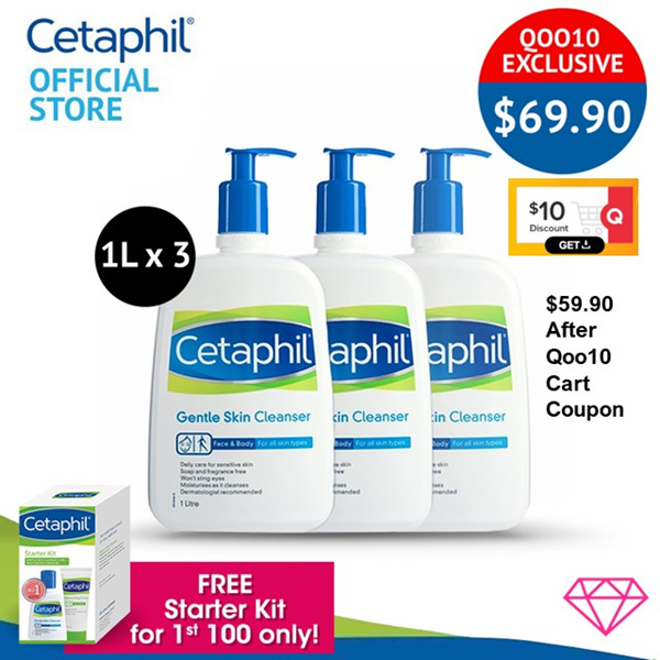 *[FREE STARTER KIT]* $59.90 After Qoo10 Cart Coupon for 3 X Cetaphil Gentle Skin Cleanser 1L Deals for only S$89.9 instead of S$89.9