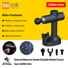 Xiaomi Meavon Smart Double Mode Fascia Gun 3200r/min Smart Exercise Relaxation Home Massage