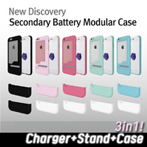 ★ IPhone 6 / 6s / 7 Galaxy S7 ★Phone Case Casing Cover / integrated battery case / pocket battery