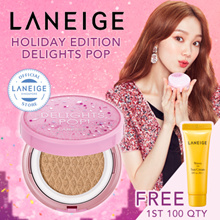 LANEIGE Holiday BB Cushion Whitening SPF50+ PA+++ No. 23 Sand 15g*2