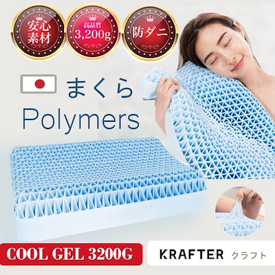 [▼RP-$199 ]  3200g Pillow Brace Support Hyper-Elastic Polymers ★Popular in Japan!★