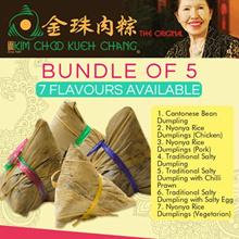 [KimChoo KuehChang]KIM CHOO Dumpling[5pcs]- 金珠传统粽子 [5粒]