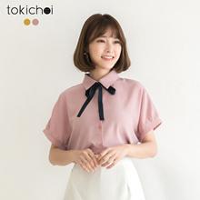 TOKICHOI - Chiffon Tie Neck Top-180943