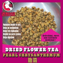 Wide Range Of Flower Teas To Choose From ! Lowest Price ! Over 20 Different Varieties !