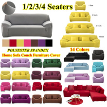Fashion 14 Solid Color Slipcovers Home & Living Sofa Cover 1 2 3 4 Seats L Shape Recliner Protector