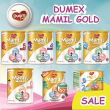 【Dumex Mamil Gold Single Tin Sales 】 ● Free Gift ● Non-inferior Product ●Local SG Supply