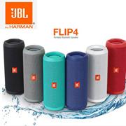 JBL Flip 4 攜帶型防水無線藍芽喇叭IPX7