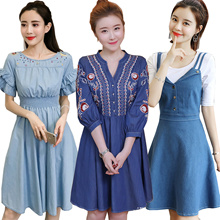 Jeans/Denim Dress/Denim Dress/Denim Dress/Korean Dress/Short Sleeve T-Shirt/Jeans Set