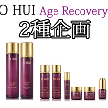 [LG Life Health] Korean Cosmetics / Renewal / O HUI Age Recovery 2 Types Planning / Baby Collagen / Star Anti Aging / Essence Ratio 3.3 times Increase in Collagen Content / Wrinkle / Elasticity / Coll