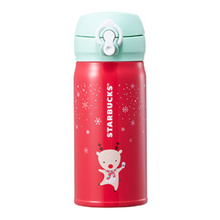 Starbucks Christmas JNL Dancing rudolph thermos 350ml
