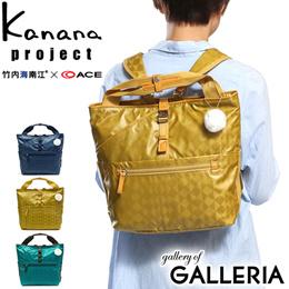 5d50996d6c4b Kanana Project Luc Kanana project Kanana Monogram LTD 2 Backpack Monogram  B5 Ladies 55322 World Mysteries