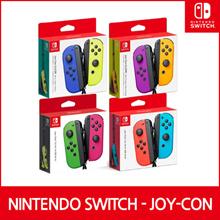 Nintendo Switch JOYCON Controllers Joystick Set