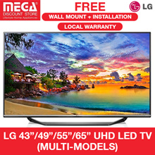 LG 43/49/55/65 INCH UHD Smart LED TV / FREE WALL MOUNT + INSTALLATION / LOCAL WARRANTY | Limited Qty