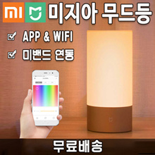 Xiaomi / mijia / 16 million color / touch control / WIFI + Bluetooth connection / APP mobile control / sleep mode / weather mode