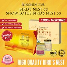 [SINGLE BOX] Kinohimitsu Birds Nest 6s / Birds Nest Snow Lotus 6s