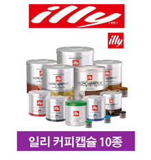 ★ Coupon price $ 66 ★ Eli Coffee Capsule 10 pieces, 6 pieces, selectable (21 capsules per set) Immediate coupon applicable / same day shipping