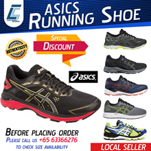 promo code 7d9aa 29dae AUTHENTIC ASICS BRANDED RUNNING JOGGING POWER GRIP SHOES GEL CUMULUS GT  2000   CONTENDENT   NIMBUS