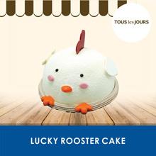 [DESSERT] Lucky Rooster Cake /Tous Les Jours /TLJ