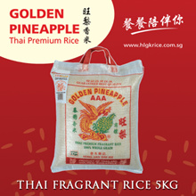 GOLDEN PINEAPPLE Thai Fragrant Rice 5Kg