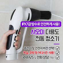 ★ Free Shipping! Xiaomi electric washbasin cleaner