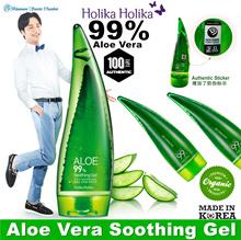 🌵 Korea Holika Holika 99% Aloe Vera Soothing Gel 250ml 🌵 Jeju Organic Aloe 🌵 100% Authentic