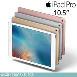 Apple iPad Pro 10.5inches 64GB 256GB 512GB  Wi-Fi  iOS 10