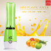 Juicer/Juice extractor/Three colors to choose/ Fruit Squeezer/Presses/Fruit juice press/For your healthy life/Shake N Take