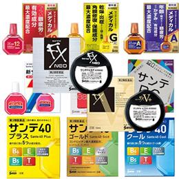 안약 산테 FX 네오 12ml/산테 FX V 플러스 12ml / 최고의 청량감/일본판매1위
