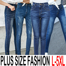 8-6 new plus size women clothing/denim pants/jeans/korean fashion/denim shorts/2 pieces freeship