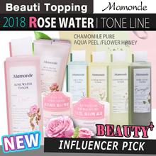 NEW★MAMONDE★Flower Toner collectiion/Rose/Aqua/Chamomile/Honey/Pore[Beauti topping]