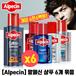 [6 packs] Alfesine shampoo C1 250ml