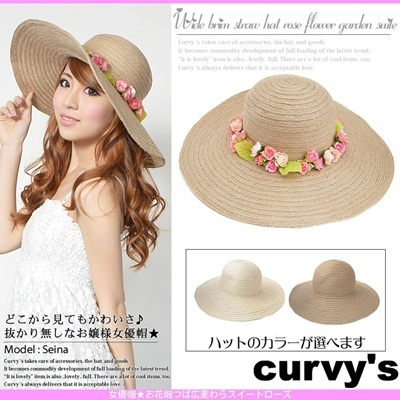 e4ac4870 [Five business days after arrival] [domestic sending] actress hat wide  brimmed straw