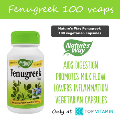 FREE SHIPPING ** CHEAPEST ** Natures Way Fenugreek Seed 610mg 100 VCaps