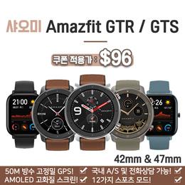 Amazfit GTR/GTS 智能手表