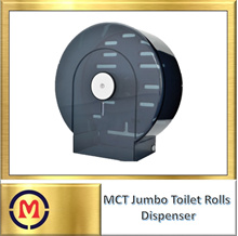 【AZ 1008 Jumbo Toilet Roll Dispenser】Key Lock Mechanism ✦ Come With Mounting Screws and Keys ✦